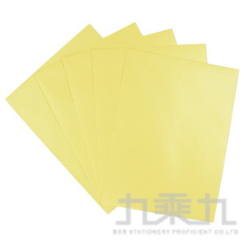 金鑽18K空白信封