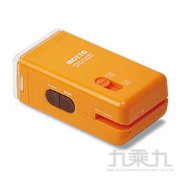Inozto 3合1多功能個人碎紙拆信保密機-橘 BOMS10