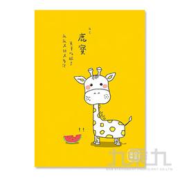 A5定頁筆記本(空白)-鹿寶 SS-10161-01