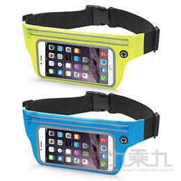 E-books N63觸控式機能運動腰包