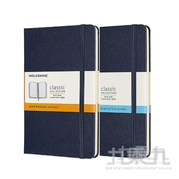 (可燙金) MOLESKINE 經典硬殼筆記本(M型) 藍 ML626697