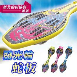 成功 發光輪蛇板-藍紅黃 S0310 (顏色隨機出貨)