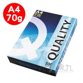Quality A4影印紙 70g