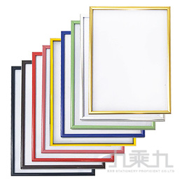 1000片拼圖鋁框-藍(50*75CM) FJ-AL1000