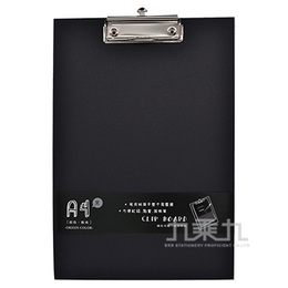 原色A4版夾(黑)LW-A1358A