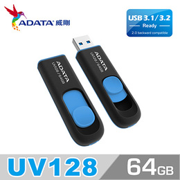 威剛 64G USB3.1 隨身碟(藍) UV128