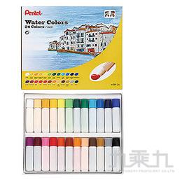 Pentel不透明水彩24色