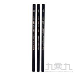LIBERTY 利百代 9800製圖鉛筆(F~6B)