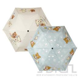 (+169) 拉拉熊折傘(款式隨機)