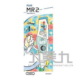 PLUS MR2 限定版修正帶-愛麗絲2 PLUS