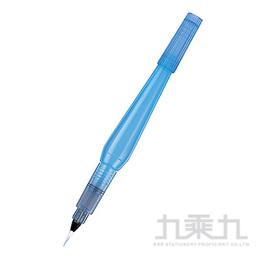 Pentel自來水彩筆畫筆(小)FRH-F