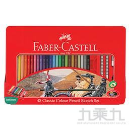 輝柏 精裝鐵盒色鉛筆48色 油性