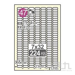 鐳射標籤8.5x25.4mm L0925