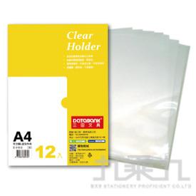 L型多功能文件夾(12入) E310-2