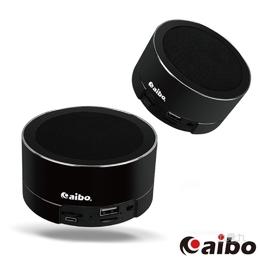 aibo多功能鋁合金隨身藍牙喇叭(記憶卡/隨身碟/FM)-黑