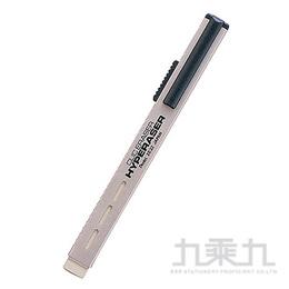 Pentel 高級攜帶型塑膠擦ZE32-Y