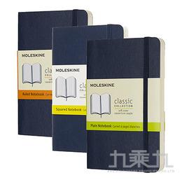 (可燙金) MOLESKINE 經典寶藍色硬殼筆記本-口袋型