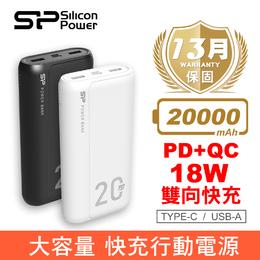 廣穎QS15K PD+QC快充20000mAh行動電源