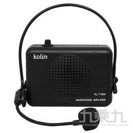 歌林教學用擴音麥克風 KL-TI929