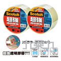 3M 3640C超強透明膠帶促銷包(2捲附膠台)