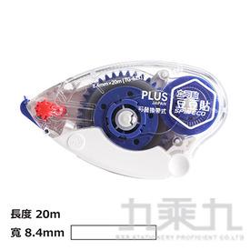 PLUS 旋轉雙面膠帶 8.4mmX20M