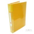 A4色版20入資料簿-黃  TSA4-2005-Y