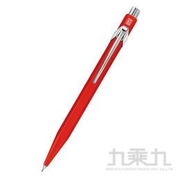 97#CARAN dACHE8440.7自動鉛筆(紅) C01-844.070