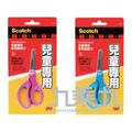 3M  Scotch 兒童剪刀(5吋)SS-K5