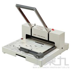 PLUS 攜帶式安全裁紙機 PK-513LN 26-309