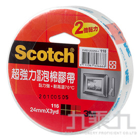 3M 超強力雙面泡棉膠帶 (24mm x 3yds)