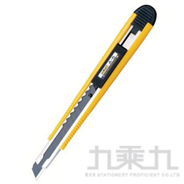 OLFA 美工刀 A-5
