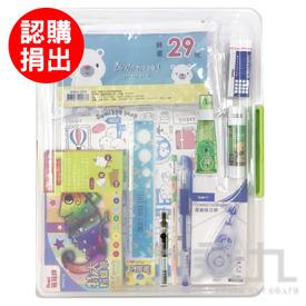 【暖心認購】安得烈愛心文具盒 1組