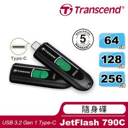 創見JF790C Type-C隨身碟