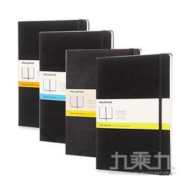 (可燙金) MOLESKINE 經典黑色硬殼筆記本-XL型