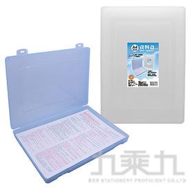 台灣聯合 A4資料盒(3CM) CP3303