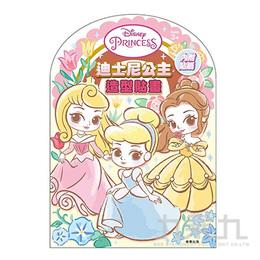 迪士尼公主造型貼畫 DS00\7