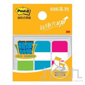 3M 利貼可再貼耐用標籤(藍+黃+粉紅) 686-B