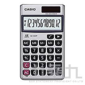 CASIO 國家考試機型計算機 SX-320P