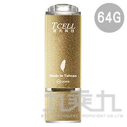 TCELL 冠元 USB2.0 64GB隨身碟-國旗碟(香檳金限定版)
