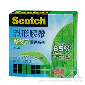 3M 綠材質環保系列隱形膠帶(盒裝) 810G