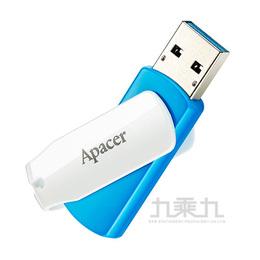 Apacer AH357 3.2旋轉系列隨身碟-藍 (16GB / 32GB / 64GB)
