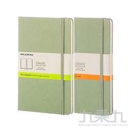 (可燙金) MOLESKINE 經典柳綠色硬殼筆記本-L型
