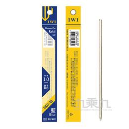 金屬D1原子筆1.0mm筆芯-藍(2入)MD1-BL