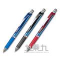 Pentel 鋼珠筆 BL77