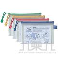 三燕 COX多用途防水防塵網格拉鏈袋A6
