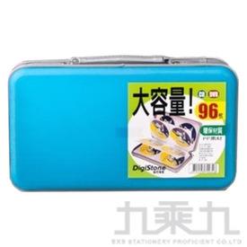 Digistone 96硬殼漢堡盒(藍)