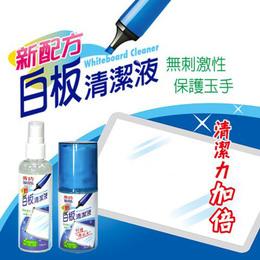 成功 新白板清潔液(小)100ml 2008