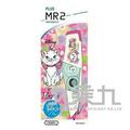 PLUS MR2 限定版修正帶-瑪莉貓 PLUS