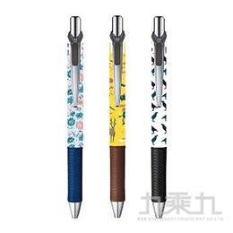 Pentel印花樂自動鉛筆-珊瑚 PL75IB1