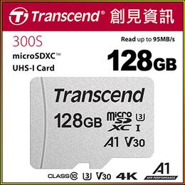 創見 Micro-SDHC10 UHS-I 128G記憶卡 300s